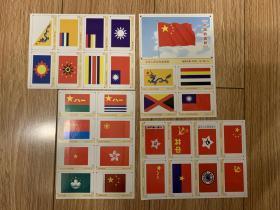 中华人民共和国国旗  伪满洲国旗  为蒙古自制棒图   武昌起义十八星棋等