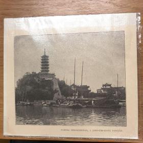 镇江金山寺老照片,1900年左右的印刷品,印刷在薄纸上,保护得很好,很清晰
