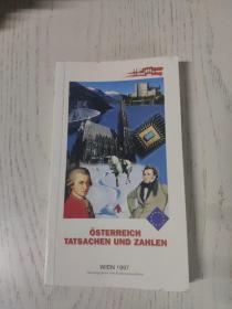 osterreich tatsachen und zahlen 奥地利 实施与数据  奥地利社会文化