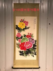 王雪涛手绘牡丹画一幅,画工精细,下笔流畅自然,色彩鲜艳,品相完整如图