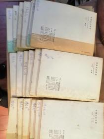 有陈俊民字样的《中国社会科学》三年,1980-1982,共18期