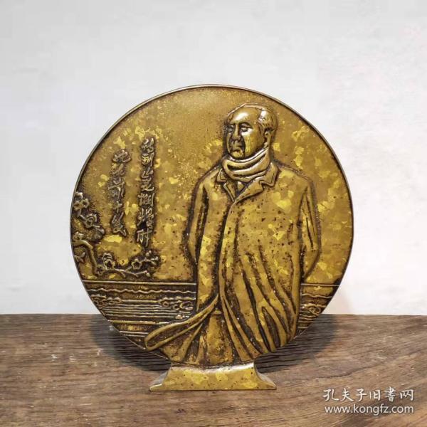 毛主席像章铜摆件,包浆浓厚自然,红色收藏佳品,喜欢的联系!