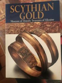 斯基泰人的黄金 黄金美术展 scythian gold 乌克兰历史珍品博物馆 现货包邮!