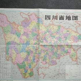四川省地图1989