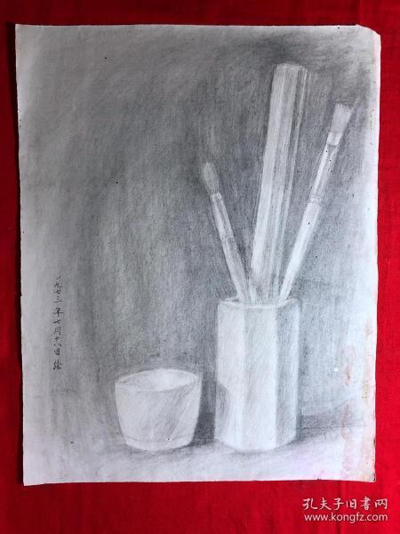 书画原作2877,巴蜀画派·名家【江溶】70年代素描画,水杯笔筒