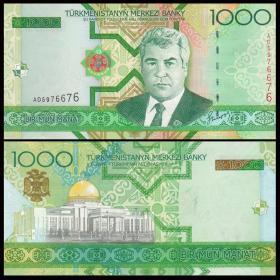 土库曼斯坦 1000马纳特纸币 2005年 外国钱币
