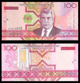 土库曼斯坦 100马纳特纸币 2005年 外国钱币