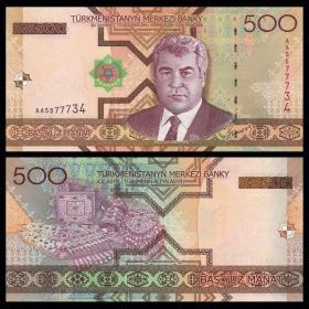 土库曼斯坦 500马纳特纸币 2005年 外国钱币