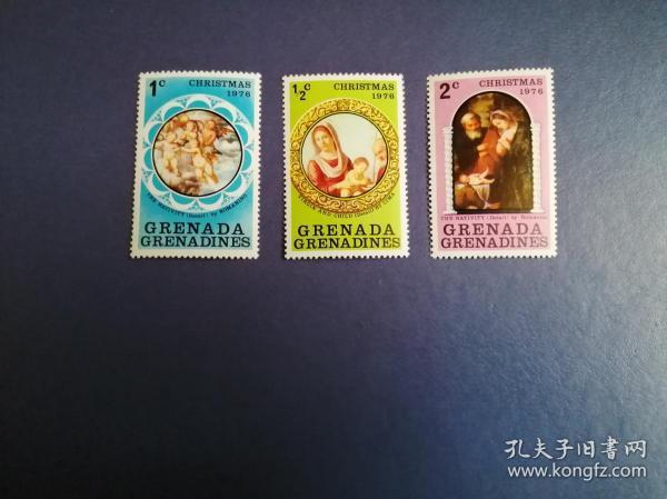 外国邮票 格林纳达邮票  1976年圣诞节绘画3枚(无邮戳新票)
