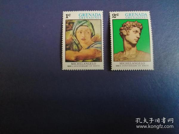 外国邮票 格林纳达邮票   绘画2枚(无邮戳新票)