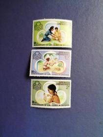 外国邮票 格林纳达邮票1976年 童子军50年3枚(无邮戳新票)