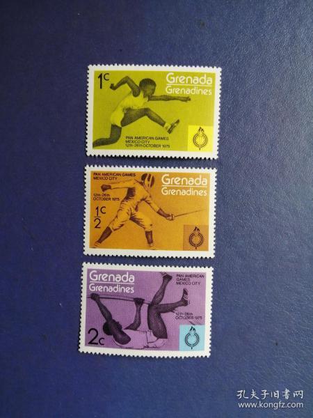 外国邮票 格林纳达邮票1975年泛美国家运动会3枚(无邮戳新票)