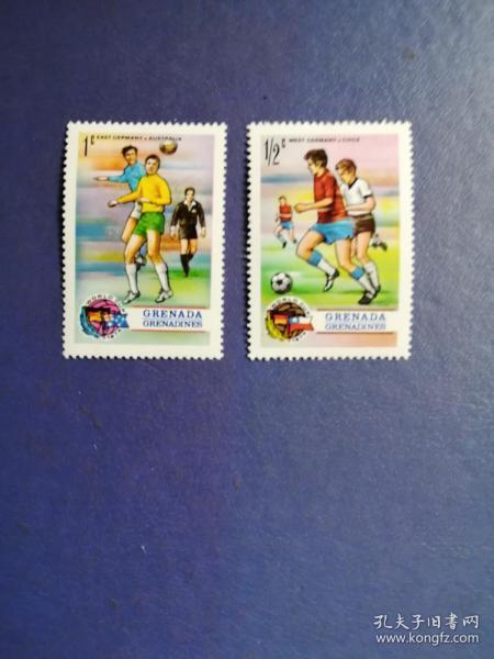 外国邮票 格林纳达邮票足球2枚(无邮戳新票)