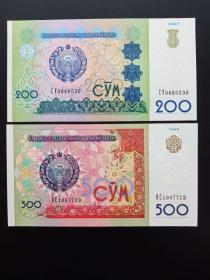 乌兹别克斯坦 200、500索姆纸币 2张 外国钱币