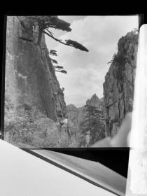1975底片一张:黄山风景区里的采药人