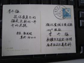明信片--3