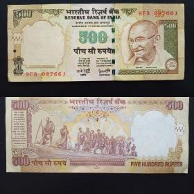 印度 500卢比纸币 9品 外国钱币