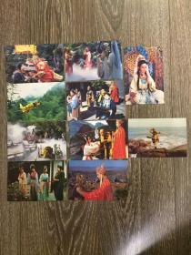《西游记》明信片 二 10张