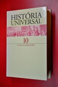 HISTORIA UNIVERSAL 世界史 第10册 法文原版