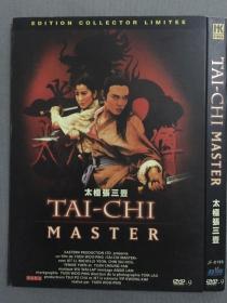 香港电影 dvd 太极张三丰 法二飞马版