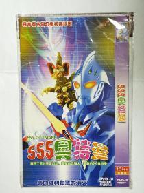 影碟《奥特曼》日本著名科幻电视连续剧。DVD两张光盘完整版。