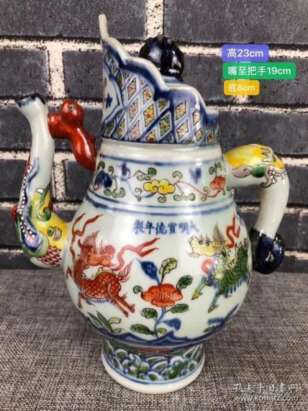宣德斗彩赏壶、品相如图、保存完好