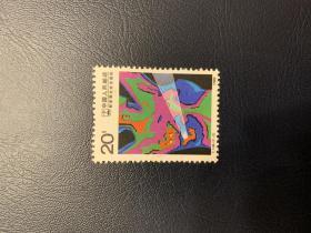 中国人民邮政   群策群力攻克癌症   1989 T136 (2-2)