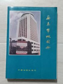 《丹东市地图册》