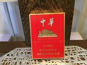 中华烟盒.