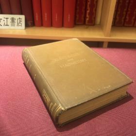 英文原版《Advanced Textbook of Electricity and Magnetism II Maganetism》(电磁学高级教科书·磁学)作者:Hutchinson 出版:University Tutorial Press
