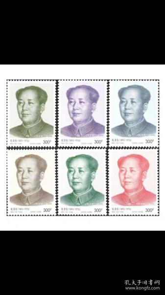 毛泽东邮票6枚/毛主席邮票一套6张全,保真保真/纪念毛泽东诞辰120周年/人民币头像/精美稀少/值得珍藏(亏本出售