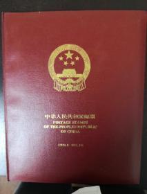 中华人民共和国邮票(1970.8-1973年.10)
