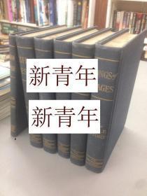 稀缺版《 圣经故事 5卷全》彩色与黑白插图