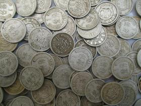 61年1分 硬分币 1961年1分 611硬币 一分 壹分钱 铝分币 单枚价