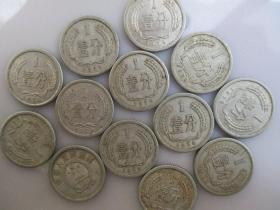 74年1分 硬分币 1974年1分741硬币 一分 壹分钱 铝分币单枚价