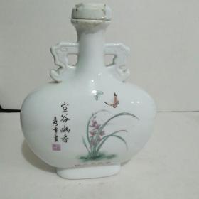 空谷幽香酒瓶