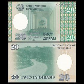 塔吉克斯坦 20迪拉姆 纸币 1999年 外国钱币