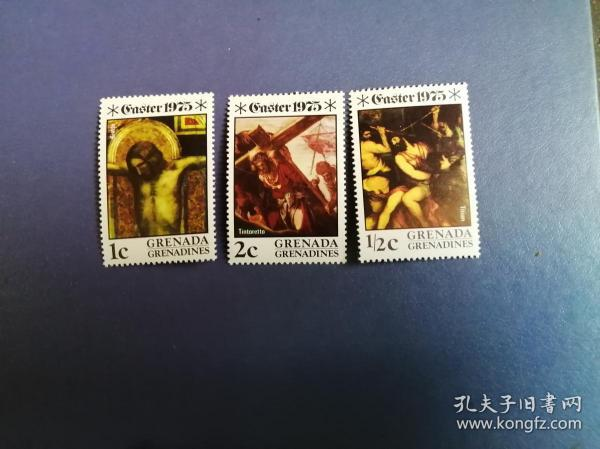 外国邮票 格林纳达邮票  1975年 复活节绘画 3枚(无邮戳新票)