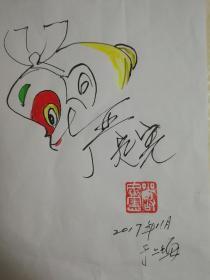 严定宪绘画孙猴子  严定宪签名钤印(16开纸一张)