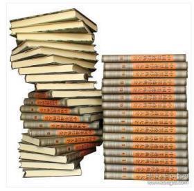 全新老版正版  自然旧 中国墨迹经典大全  带箱全三十六册