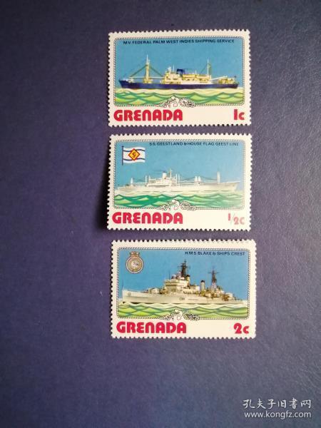 外国邮票 格林纳达邮票 船3枚(无邮戳新票)