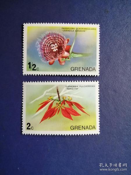 外国邮票 格林纳达邮票 花卉2枚(无邮戳新票)