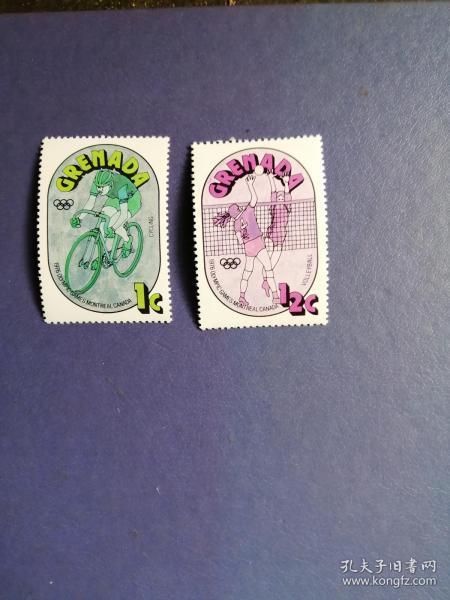 外国邮票 格林纳达邮票1976年第21届奥运会2枚(无邮戳新票)