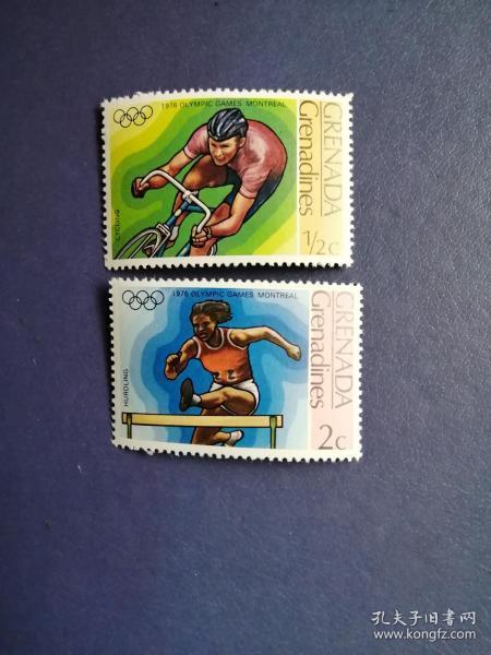 外国邮票 格林纳达邮票 1976年第21届奥运会2枚(无邮戳新票)