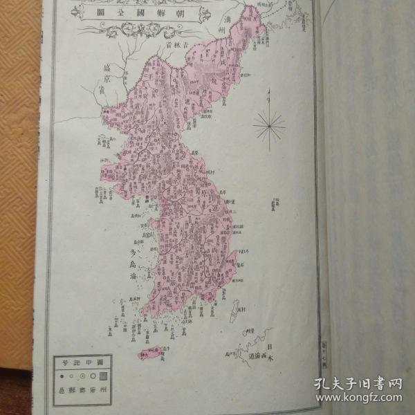 和刻本    赖又二郎增补《 日本外史》11册(应 12册全  少第一册)   套色木刻版地图十几幅    日本著名汉文史书  1894年发行  品佳  中井藏书印  夹带新年贺卡一枚