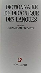 【精装法文原版】Dictionnaire de didactique des langues