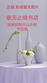 科学发展观与当代中国社会发展实践
