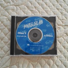 州际风暴 游戏光盘 游戏CD