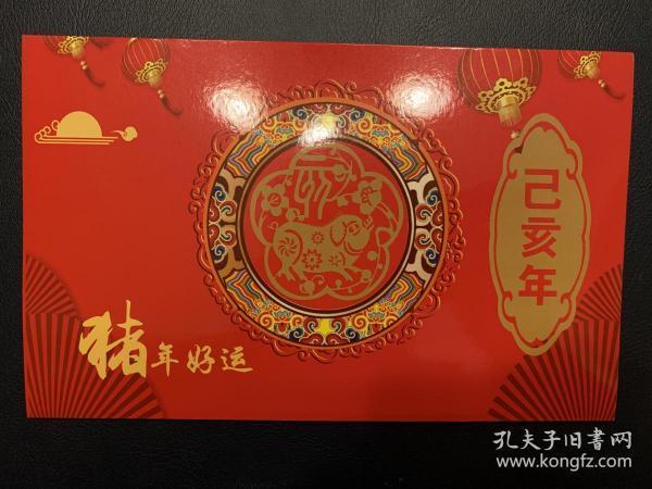 中国银行   己亥年 澳门生肖 猪年纪念册 面值10元  2张