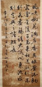 【保真】中书协会员、书法名家赵自清行书精品:李白《金陵酒肆留别》